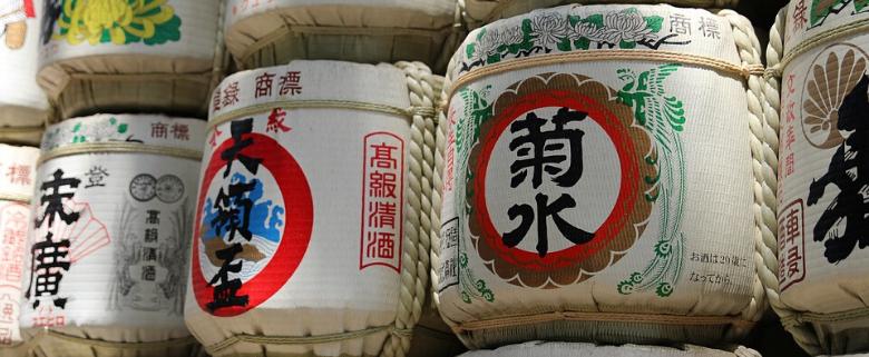 sake giapponese